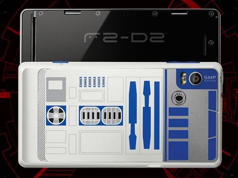 R2 D2 Edition Droid 2