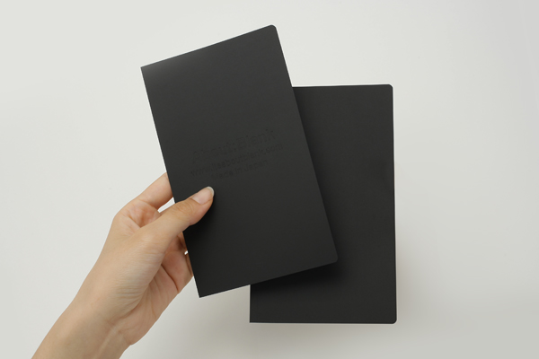 note nothing About:Blank Unbranded Notebook